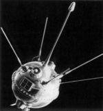 запуск первой автоматической межпланетной...