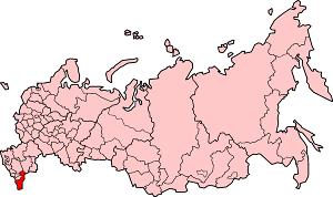 Образована Дагестанская АССР, ныне...