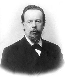 Русский учёный Александр Степанович...