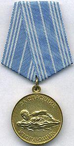 В СССР учреждена медаль...