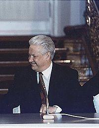 Борис Николаевич Ельцин избран...