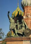 В Москве открыт памятник...
