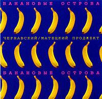 Записан культовый рок-альбом СССР...