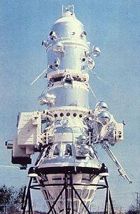 В СССР произведён запуск...
