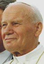 Папа Иоанн Павел II...