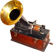 Французской Академии продемонстрирован фонограф,...