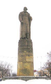 В Костроме открыт памятник...