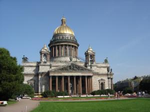 В Петербурге торжественно устанавливается...