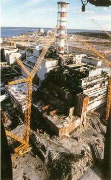 Авария на Чернобыльской АЭС. ...