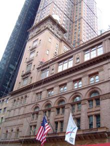 В Нью-Йорке открылся концертный...