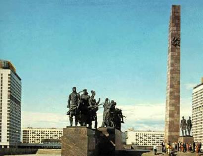 В Ленинграде открыт памятник...