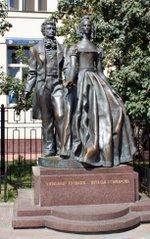 Пушкин просит руки Натальи...