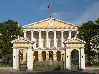 В Петербурге основано первое...