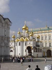В Московском Кремле заложен...