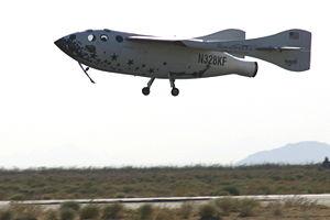 Первый полёт частного управляемого...