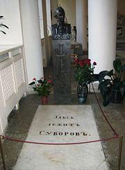 В Петербурге прошли похороны...