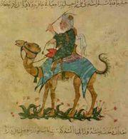 21-летний Ибн Баттута покинул...