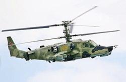 Первый полёт вертолёта Ка-50. ...