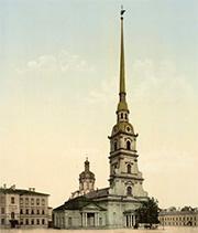 В Санкт-Петербурге прошло торжественное...