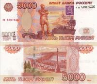 В России введена в...