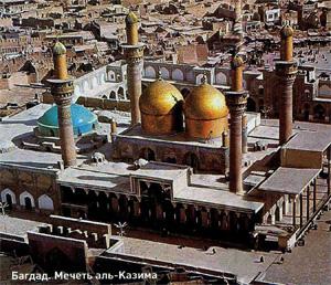 Арабский халиф Абу Джафар...