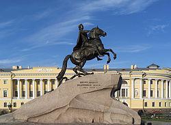 В Санкт-Петербурге открыт памятник...
