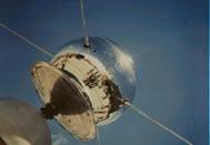 Начало космической эры -...