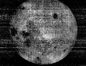Космический аппарат «Луна-3» сделал...