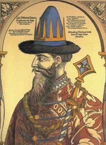 Иван IV Грозный взял...
