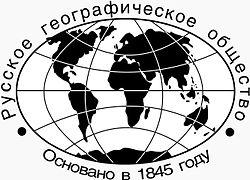 Состоялось первое собрание Русского...
