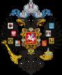 Была провозглашена Российская Империя....