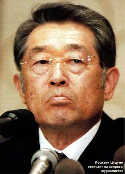 Окружной суд Токио признал...