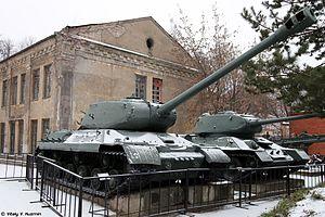 На вооружение Красной армии...