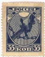Выпущены первые почтовые марки...