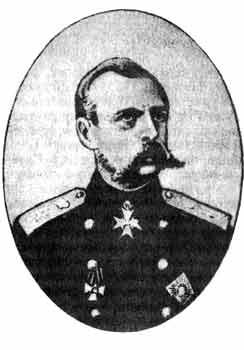 Император Александр II утвердил...