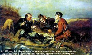 В Петербургской Академии художеств...