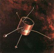 Запущен американский космический аппарат...