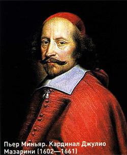 39-летний сицилийский дворянин Джулио...