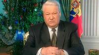 Борис Ельцин уходит в...